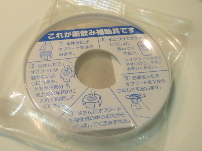 paquete de discos de obulato